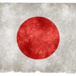日本央行老神在在、按兵不動!日圓彈升、日經漲幅急縮