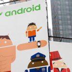 Google 將於 9 月 29 日舉行發表會,傳兩款 Nexus 新機命名為 5X、6P(更新)