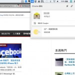 Chrome 桌面瀏覽器通知中心無人用,Google 決議移除它