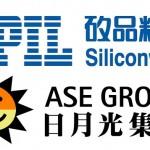 矽品日月光 26 日同時宣布停牌 預料宣布合資成立控股公司