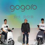 Gogoro 第 2 輪增資 1.3 億美元,尹衍樑續投,Panasonic、國發基金也加入