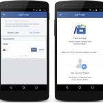分手後那些在 Facebook 的過去陰魂不散?新工具幫你分手快樂