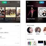 LINE Music 日本下載第一,音樂資料庫突破 1,500 萬首歌曲
