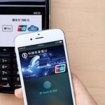 Apple Pay 在中國無法成功的五大原因