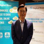 微軟、Adobe 都向他買軟體服務:跨境電商解決方案提供商 Digital River