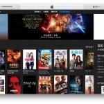 中國 iBooks、iTunes 電影暫停服務,外媒稱政府要求蘋果關閉