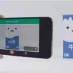 Google 翻譯推出三項大更新,支援中文鏡頭翻譯最迷人