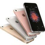 蘋果 4 月份開始在印度組裝 iPhone SE,首批最高 40 萬部