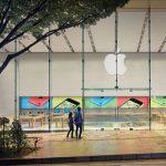 Apple Japan