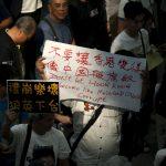 下載自路透 A protester carries a banner, as hundreds of airlines related staff and citizens protest against Hong Kong Chief Executive Leung Chun-ying, who allegedly put pressure on airport staff to help his daughter retrieve a bag left outside of restricted areas, during a demonstration at the arrival hall of the Hong Kong Airport in Hong Kong, China April 17, 2016. REUTERS/Bobby Yip - RTX2AAKK