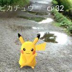 【iOS】4 款 Pokémon 追蹤 App,讓你迅速成為大師級玩家