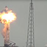 初步確認爆炸原因,SpaceX 預計年底前再次發射火箭