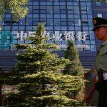 圖片來源:《達志影像》 圖片取自路透社 A paramilitary policeman walks past an Agricultural Bank of China building in Beijing, China, August 26, 2016. REUTERS/Thomas Peter - RTX2N4K8