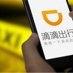 鴻海 1.2 億美元投資滴滴出行 郭董劍指中國自駕車市場