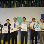 臺大舉行創業競賽,最高可得高達百萬創業資金