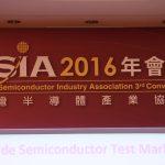 2016 年台灣蟬聯全球第二大半導體生產國 四大子產業同步上揚