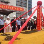 日月光高雄 K24 廠動土 預計後年完工可創造 1,800 個就業機會