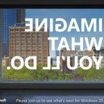 微軟 10 月 26 日召開新品發表會,Surface 整合式桌機有望亮相