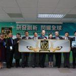 台灣研發之光 工研院帶頭九度蟬聯全球百大科技研發獎