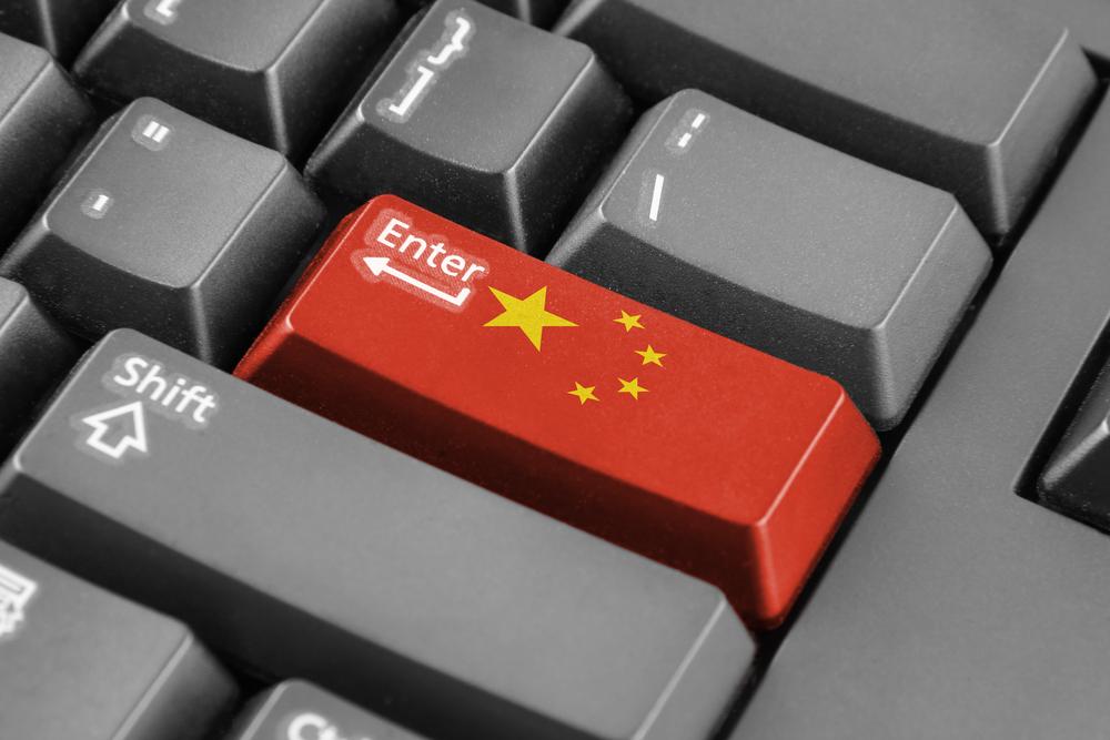 「中國 網路」的圖片搜尋結果