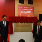 中國 12 吋晶圓廠再一座,華力微二期建廠力拚 28 奈米