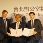 丹能風力臺灣分公司成立,將在彰化外海投資興建離岸風機