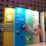 【香港展覽直擊】探索亞洲知識產權市場發展趨勢