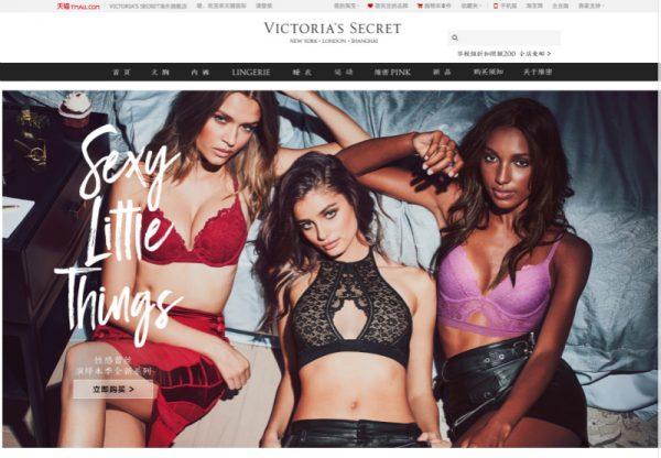 about-victorias-secret 16