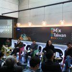 Mix Taiwan 品牌啟動論壇 唐鳳:政府修法應減少監管,轉為輔助角色