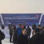 中國國家記憶體基地武漢動土,要建 3 座全球最大 3D NAND 廠