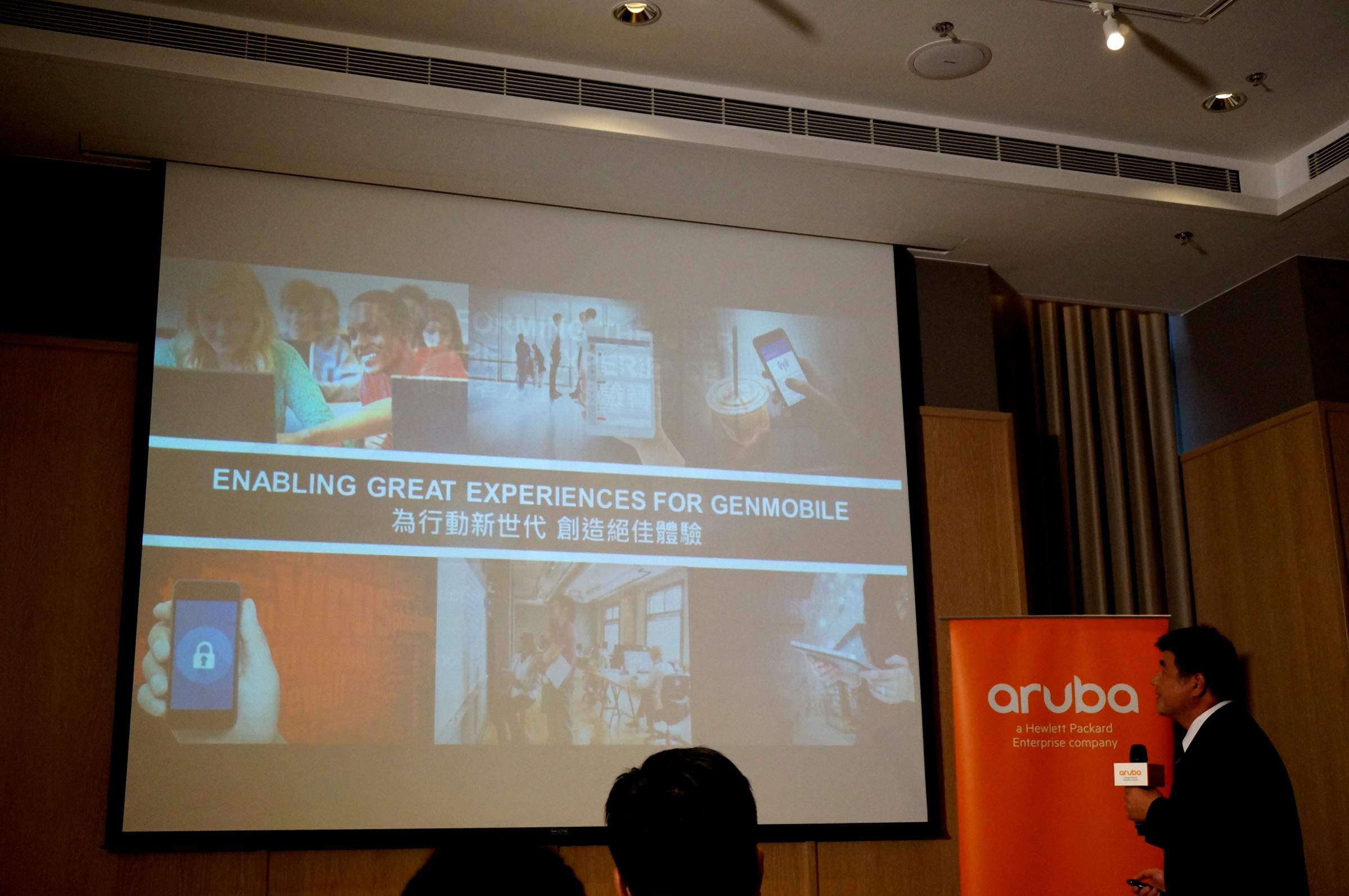 HPE-Aruba-mobile-experience2017