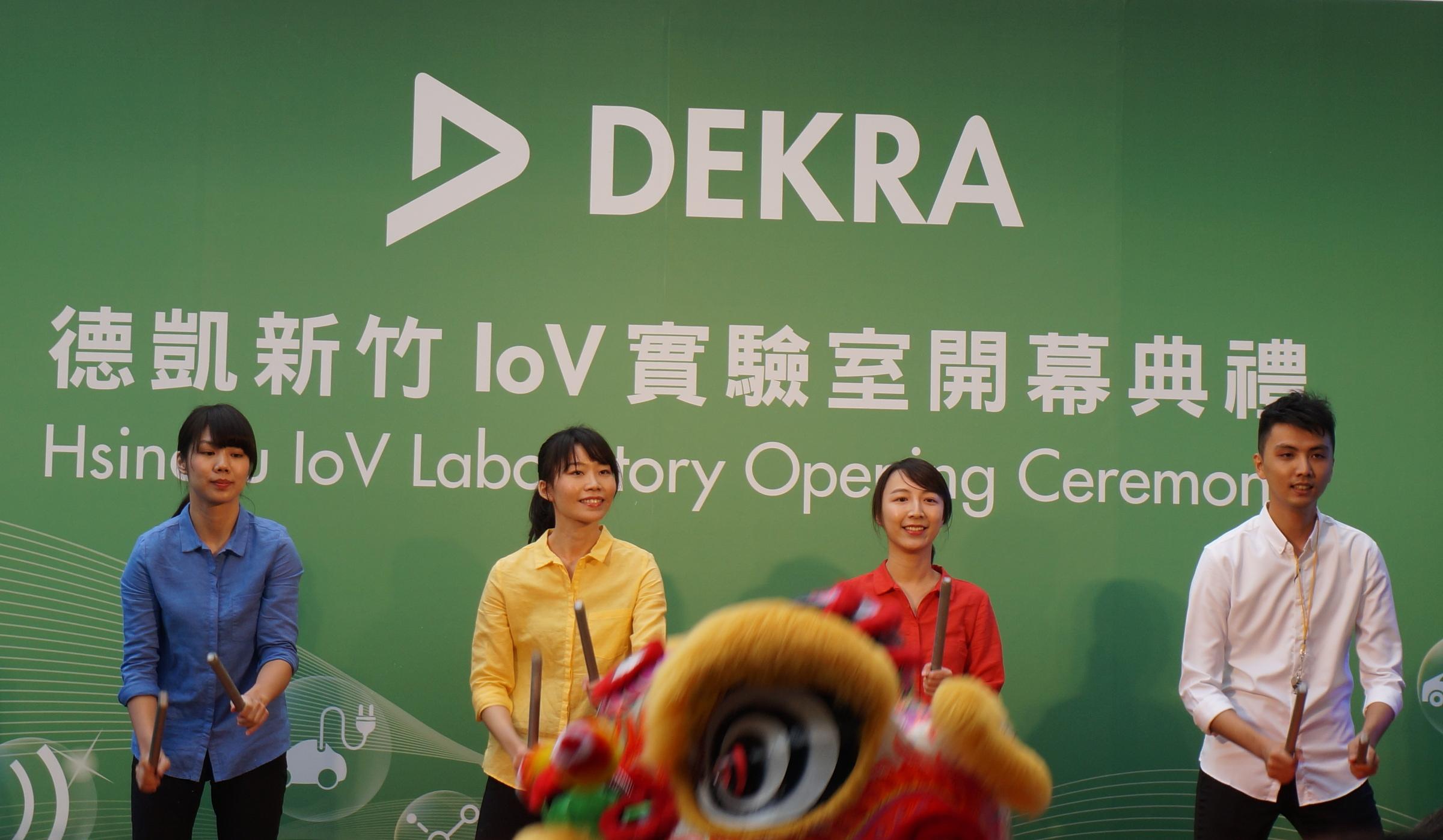 DEKRA-2017-IoV-performance