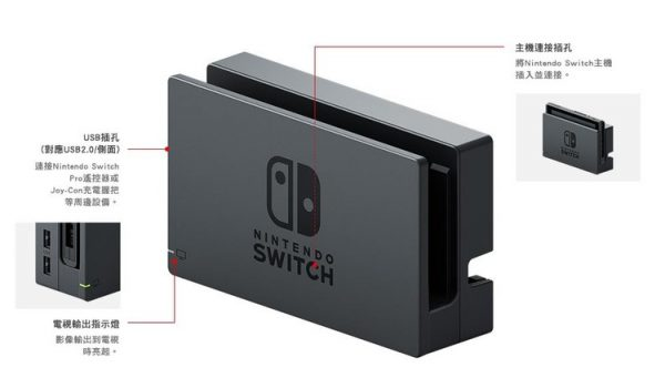 nintendo-switch-officially-on-sale 8