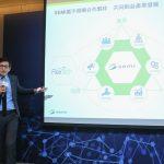2017 年中國延續新建晶圓廠熱潮 支出金額將一舉突破 40 億美元