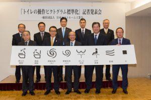 japan-toilet-pictograms