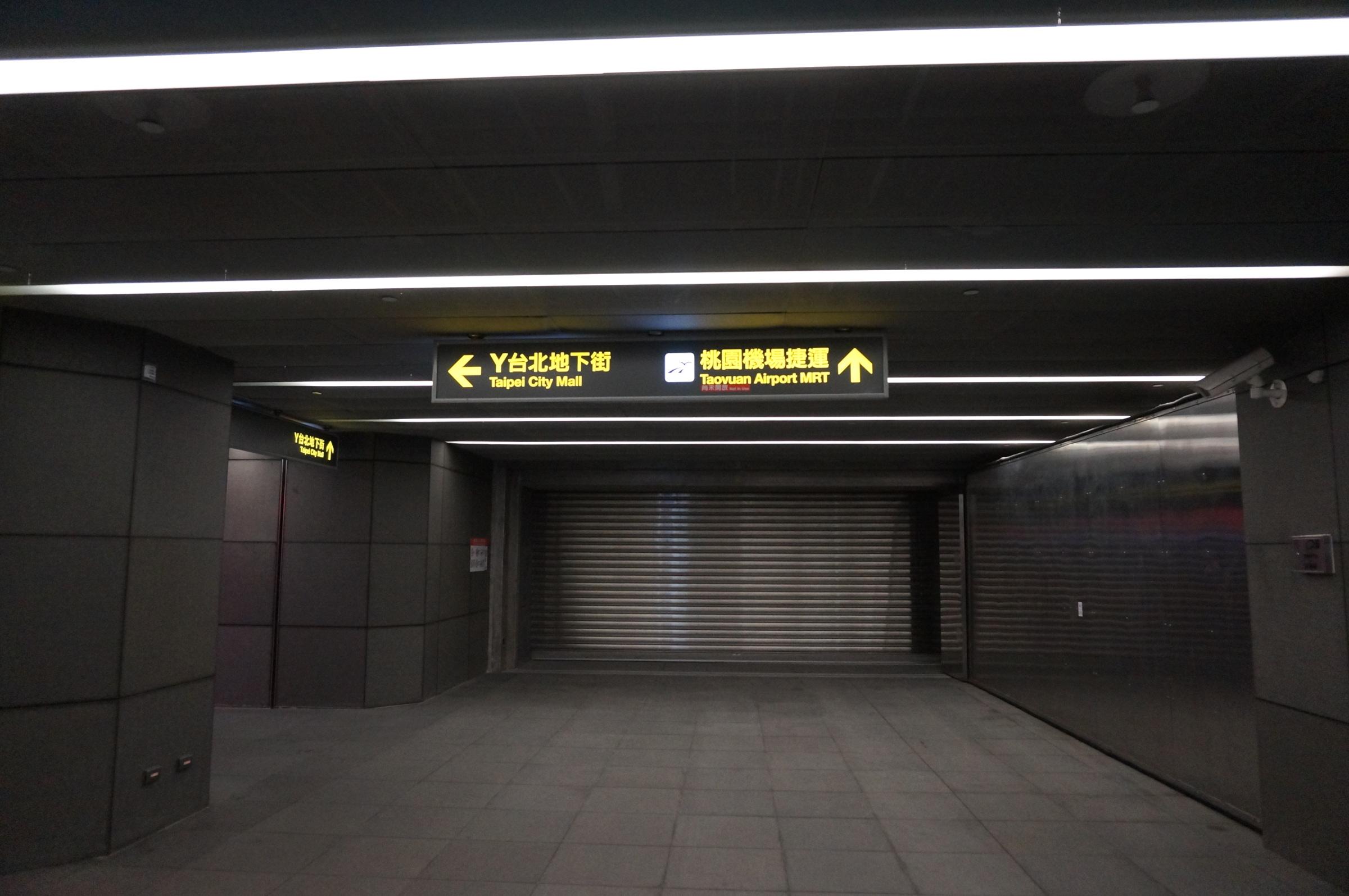 Beimen-to-airport-railway-tunnel