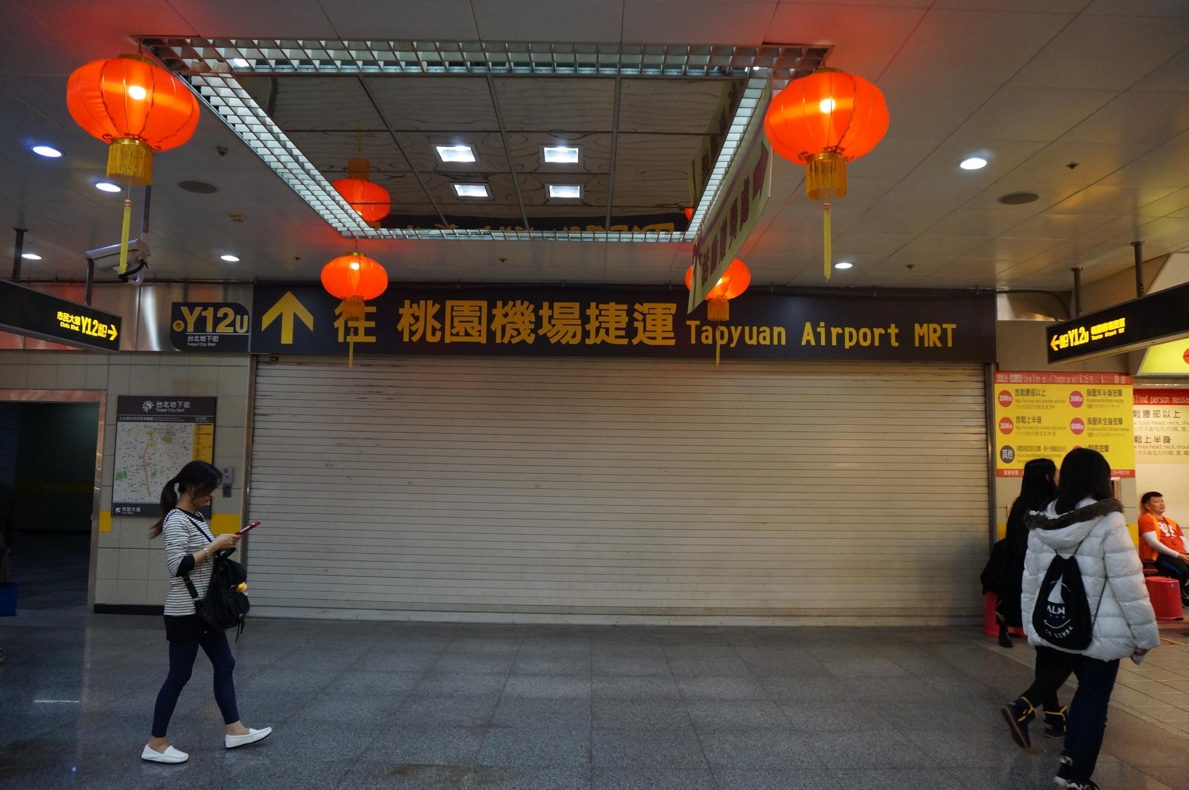 Taipei-Y12u