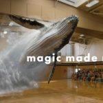 Magic Leap 原型產品遭唱衰,再等兩年都比不過 HoloLens