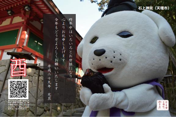 Photo Credit: 奈良県王寺町役場公式サイト