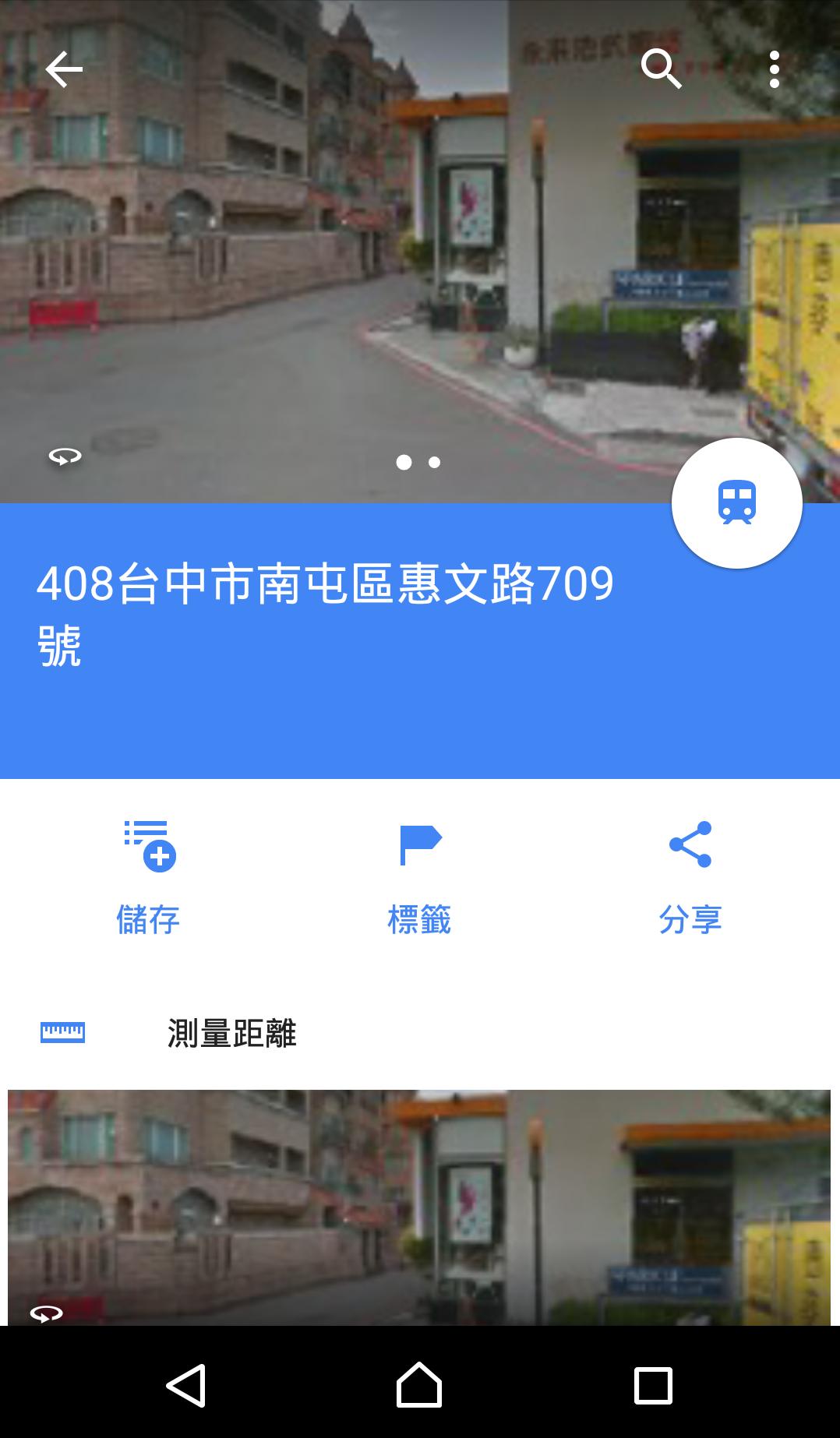 Google-Maps-Mobile-Bakery