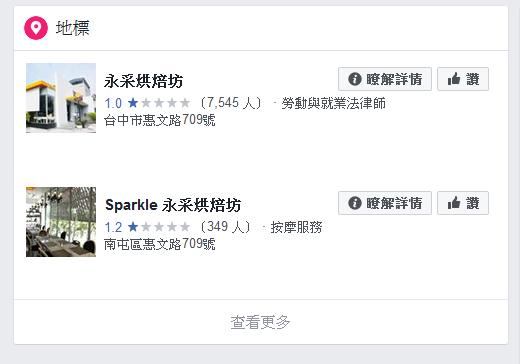 Baker-on-facebook-2