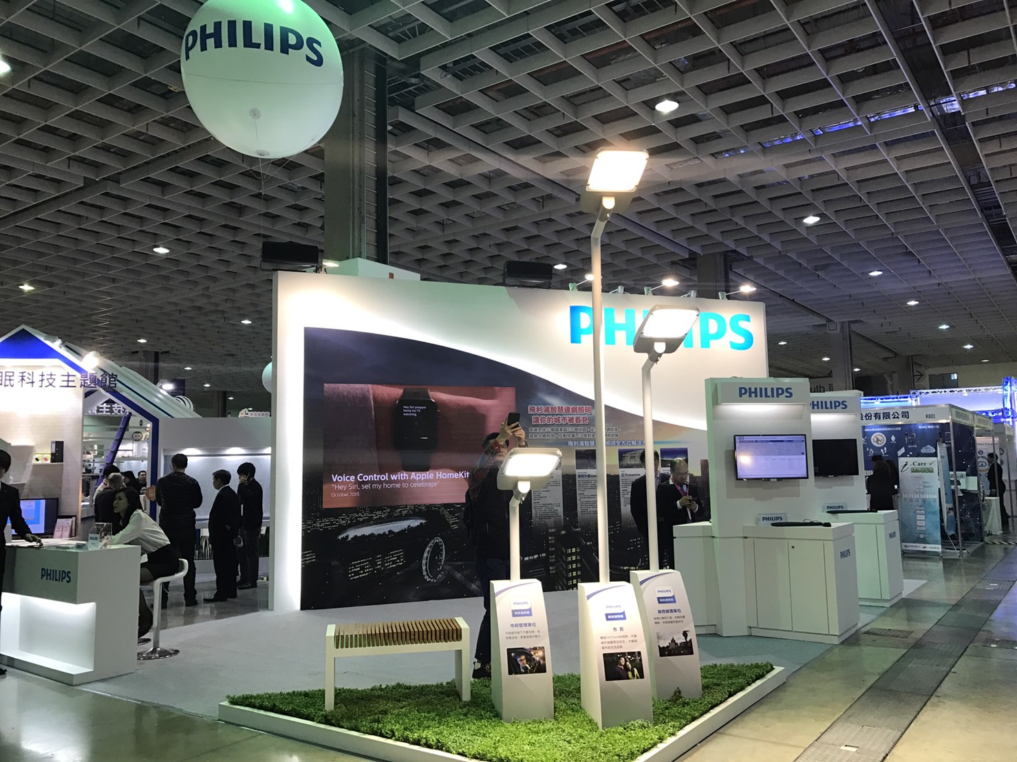 Smart City Summit & Expo Philips Lighting 2