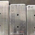 全新 iPhone 7s、7s Plus、8 模具流出