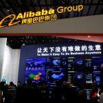 下載自路透 A sign of Alibaba Group is seen during the third annual World Internet Conference in Wuzhen town of Jiaxing, Zhejiang province, China November 16, 2016. REUTERS/Aly Song - RTX2TX53