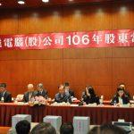 廣達股東會通過配息 3.5 元,林百里企盼政府加強投資新應用經濟