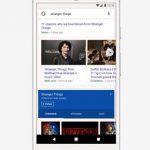 Google 推出訊息串流服務,整合資訊和搜尋內容