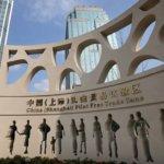 特斯拉與中國政府達成合作協議,製造工廠落戶上海