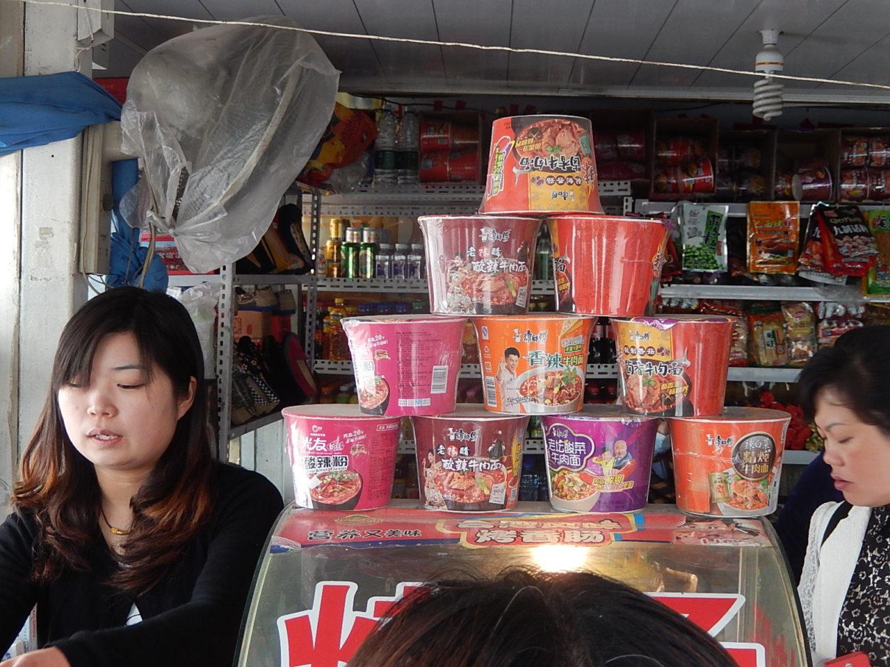 中國泡麵銷量,為什麼 3 年少賣 77 億包?