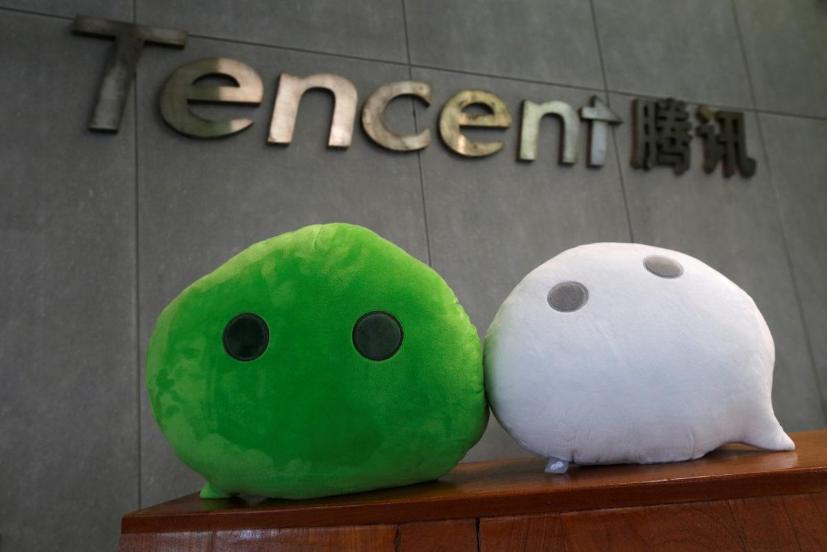 中國微信:我們不會儲存用戶的聊天紀錄