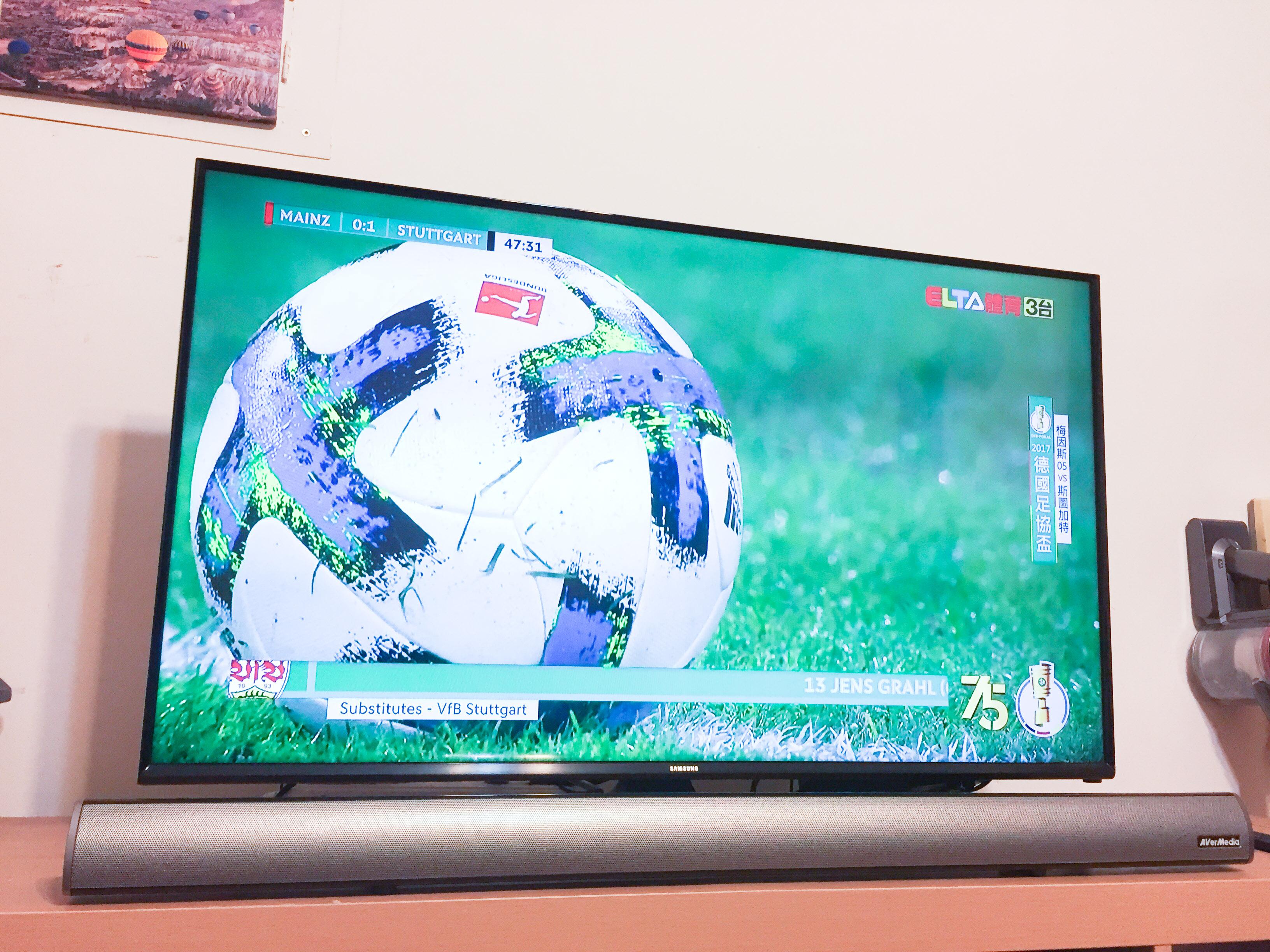 輕鬆連接好音質,圓剛 AS510 TV Soundbar 為你的娛樂體驗加分